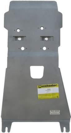 Защита кпп, защита рк (раздаточной коробки) Мотодор для Land Rover (motodor383220)