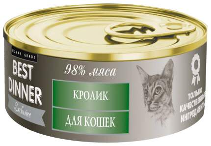 Консервы для кошек Best Dinner Exclusive, кролик, 100г
