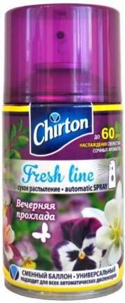 Освежитель для автоматического диспенсера Chirton fresh line вечерняя прохлада 250 мл