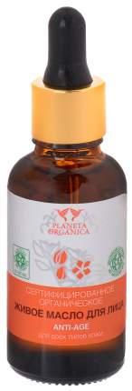 Масло для лица Planeta Organica Anti-age