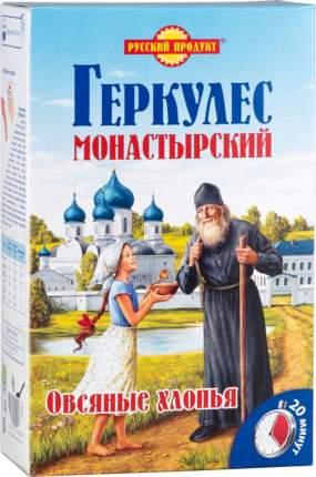 Геркулес монастырский Русский продукт 500 г