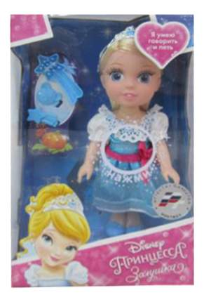 Кукла Принцессы Диснея Золушка 15 см Карапуз cind002x