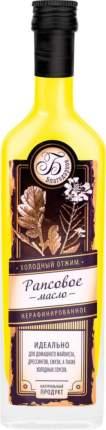 Рапсовое масло нерафинированное Благодарное холодный отжим 100 мл