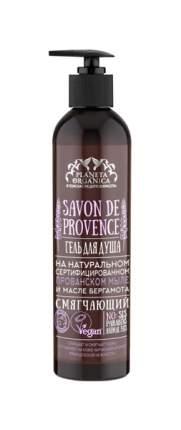 Гель для душа Planeta Organica Savon de Provence Смягчающий 400 мл