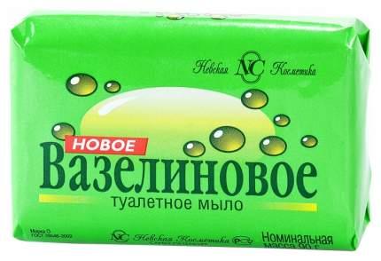 Косметическое мыло Невская косметика Вазелиновое 90 г