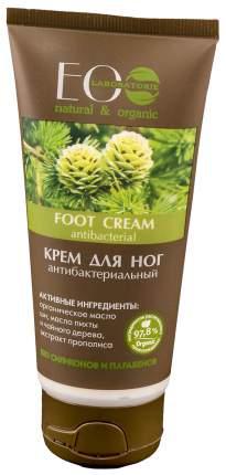 Крем для ног Ecolab Антибактериальный 100 мл