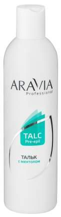 Тальк с ментолом для подготовки кожи к эпиляции Aravia Professional 300 мл
