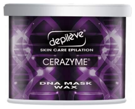 Воск-маска Depileve Cerazyme с ДНК пленочный 400 г Фиолетовый