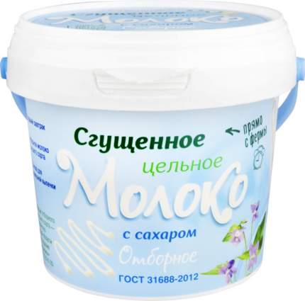 Молоко сгущенное с сахаром Волоконовское 8.5% отборное 400 г