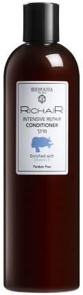Кондиционер для волос Egomania Professional Richair Intensive Repair Conditioner 400 мл