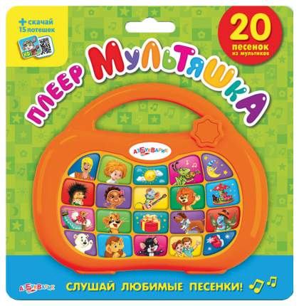 Развивающая игрушка АЗБУКВАРИК Плеер мультяшка 20 мелодий