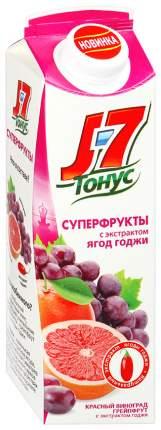 Нектар J7 тонус суперфрукты красный виноград-грейпфрут с экстрактом годжи 0.9 л