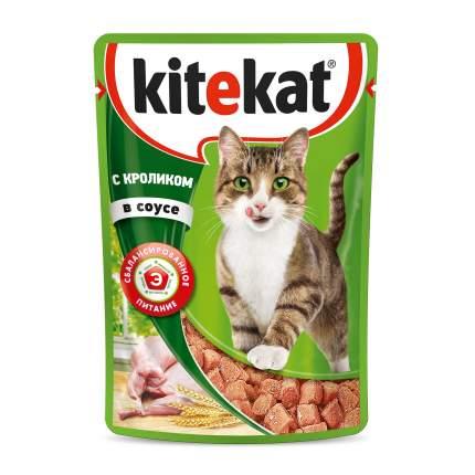 Влажный корм для кошек Kitekat с сочными кусочками кролика в соусе, 28 шт по 85г