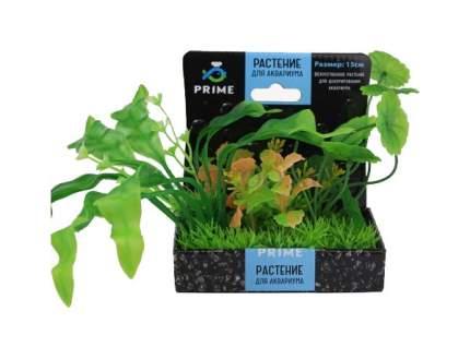 Искусственное растение для аквариума Prime M618, Композиция из пластиковых растений 15 см