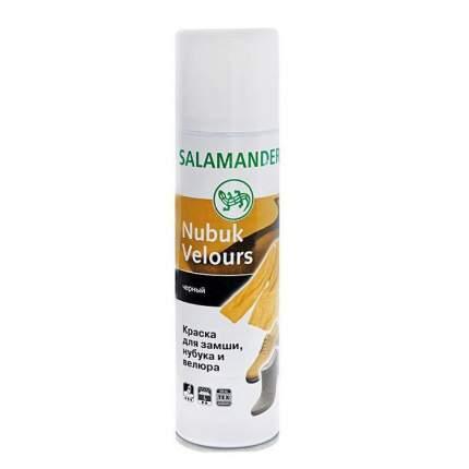 Аэрозоль Salamander Nubuk Velours нейтрал 250 мл