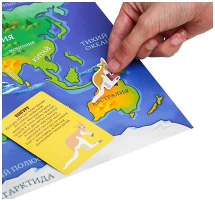 Настольная игра Кто где обитает? География с наклейками ЛАС ИГРАС
