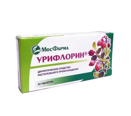 Урифлорин таблетки 300 мг 20 шт.