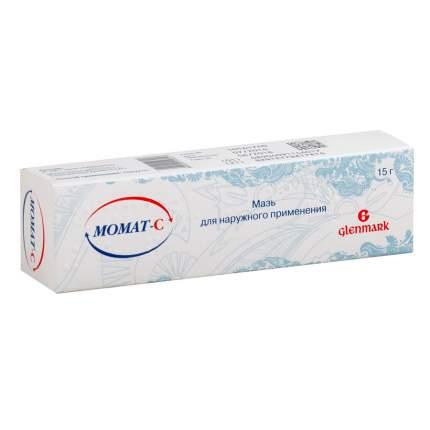 Момат-С мазь 15 г Гленмарк Фармасьютикалз