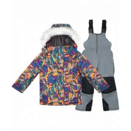 Комплект верхней одежды VUGGA, цв. фиолетовый р. 140