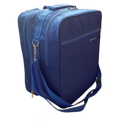 Рюкзак-трансформер мужской Pobedabags 05013 синий
