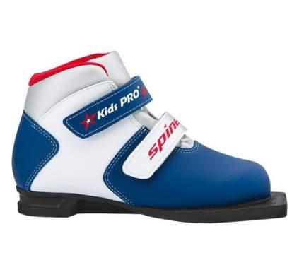 Ботинки для беговых лыж Spine Kids Pro 399/1 2019, blue/white, 35