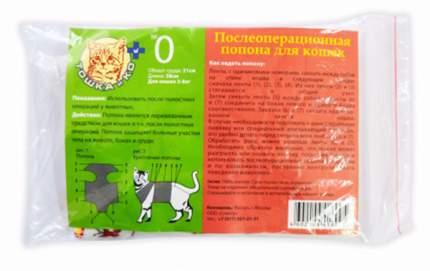 Попона послеоперационная для кошек Тошка и Ко, длина 38 см, обхват 31 см