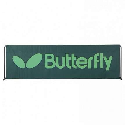 Разделительный барьер Butterfly зеленый