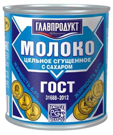 Молоко сгущенное Главпродукт цельное 8.5% 380г