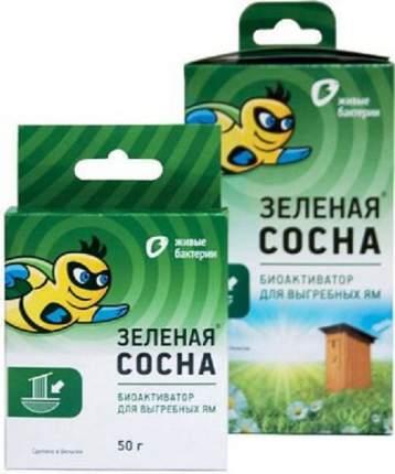 Биоактиватор для выгребных ям Зеленая сосна 50 г