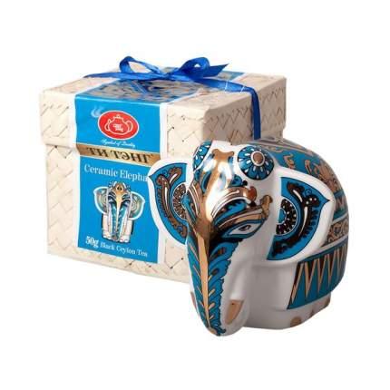Чай весовой  черный Ти Тэнг синий слон в плетенке 50 г