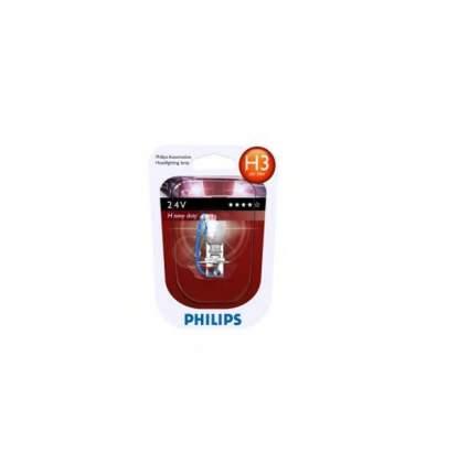Лампа H3 24v- 70w (Pk22s) Masterduty Bluevision (2шт.) Philips арт. 13336MDBVS2