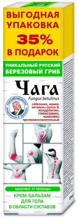 Крем-бальзам КоролевФарм Чага для суставов 125 мл