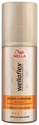 Средство для укладки волос Wella Wellaflex Кудри и локоны