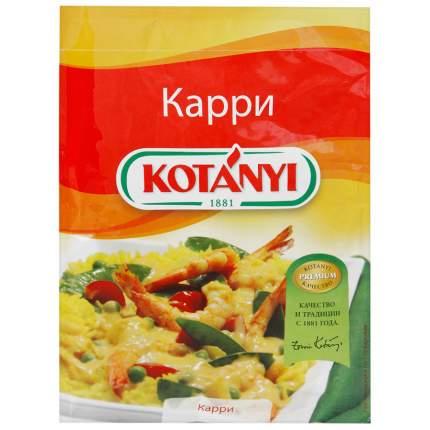 Приправа  Kotanyi карри 27 г