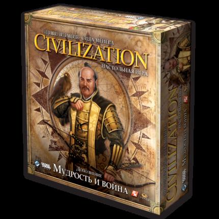 Цивилизация, Мудрость и война