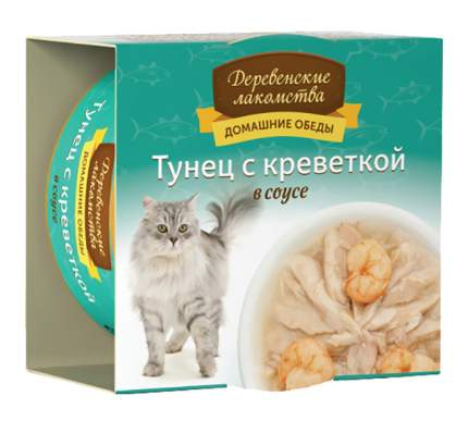 Консервы для кошек Деревенские лакомства Домашние обеды, рыба, морепродукты, 80г