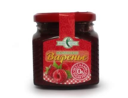 Варенье Оригинал-С  без сахара на эритрите  малина 250 г