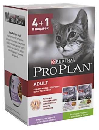 Влажный корм для кошек PRO PLAN Nutri Savour Adult, индейка, ягненок, 5шт, 85г