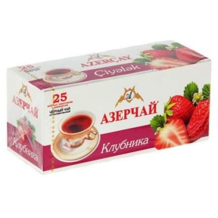 Чай черный Азерчай клубника 25 пакетиков