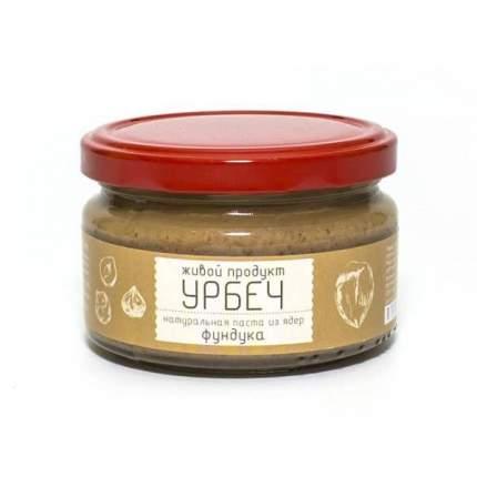 Урбеч Живой продукт из ядер фундука 225 г
