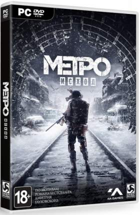 Игра для PC Метро: Исход Издание первого дня