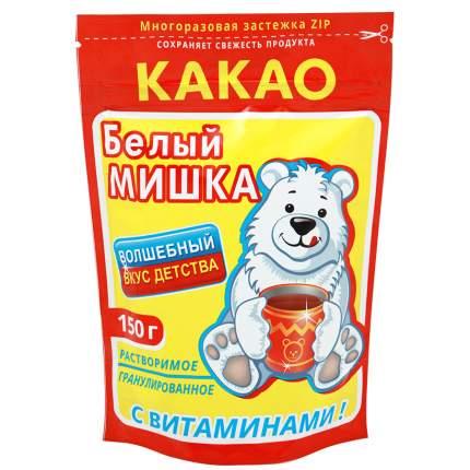 Какао Белый мишка растворимый гранулированный с витамином C 150 г