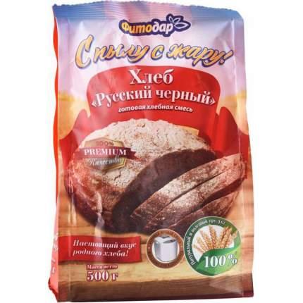 Готовая смесь Фитодар хлеб русский черный с пылу с жару 500 г