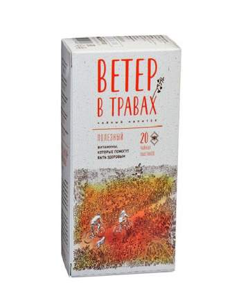 Чай травяной Ветер в травах полезный 20 пакетиков