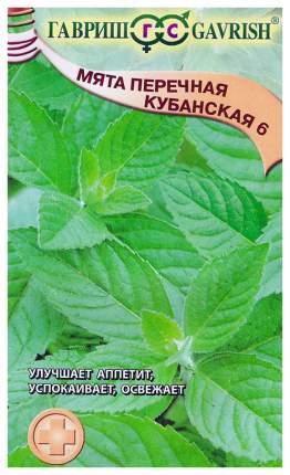Семена Мята перечная Кубанская-6, 0,05 г Гавриш