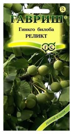 Семена Гинкго билоба Реликт, 2 шт, Гавриш