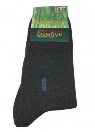 Носки мужские бамбуковые темно-серые, размер 41-47