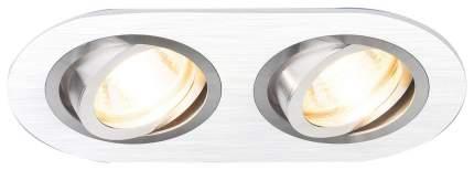 Встраиваемый точечный повортный светильник Elektrostandard 1061/2 MR16 WH Белый a036416