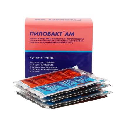 Пилобакт АМ набор таблеток и капсул 56 шт.