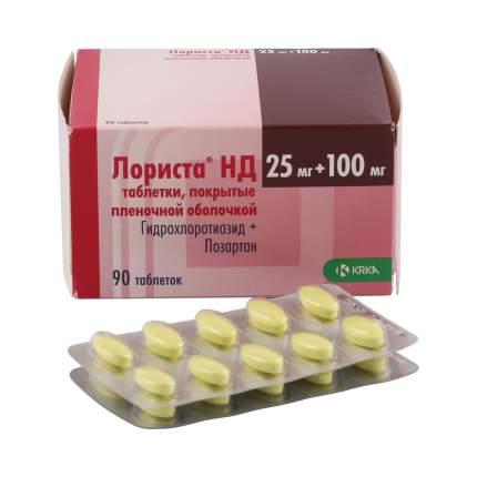 Лориста НД таблетки 25 мг+100 мг 90 шт.
